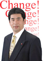 change_mini