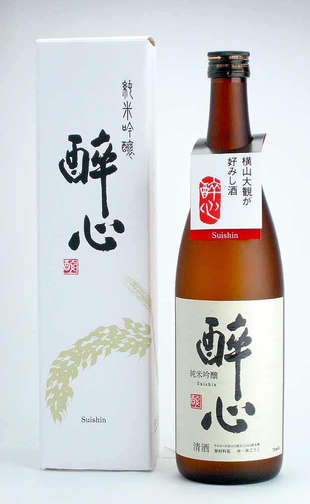 sake-018-04